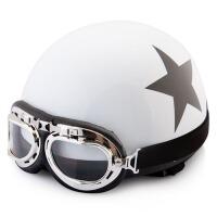 男女半盔半覆式骑车安全帽摩托车电动车头盔防晒安全帽