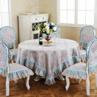 中欧式大款餐椅垫坐垫餐椅套餐桌布布艺椅套餐桌布圆桌布椅子套