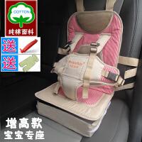 简易婴儿童安全座椅车载便携式儿童坐垫汽车安全固定器餐椅0-4岁