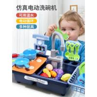 儿童玩具洗碗机男女孩过家家仿真电动出水厨房玩具4宝宝生日礼物6