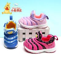 小熊维尼童鞋宝宝学步鞋男毛毛虫机能鞋婴幼儿鞋子1-3岁鞋女春秋