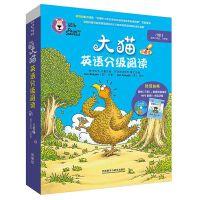 大猫英语分级阅读八级2 7册读物+1册指导 附光盘 可点读 适合小学五六年级阅读 小学生英语课外读物书籍 英文绘本故事英语启蒙书