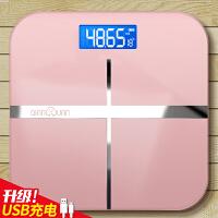 0509060324207家用健康秤人体秤减肥称重计器女可充电电子称体重秤精准