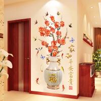花瓶3D立体贴画墙贴梅花餐厅装饰品客厅玄关墙面贴纸房间自粘墙纸 梅花花瓶 超大