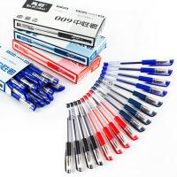 真彩GP009中性笔 0.5mm签字笔黑色红色碳素笔芯简约学生用考试水笔墨蓝色