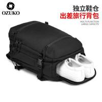 双肩包男休闲书包防盗商务多功能大容量运动旅行17寸电脑出差背包