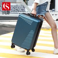 拉杆箱女行李箱男学生密码旅行箱登机箱20皮箱子26万向轮24寸