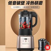 九�(Joyoung) 低音高速破壁�C家用大容量�A�s加�岫喙δ苷ブ�料理�C�p杯新品 L18-P376