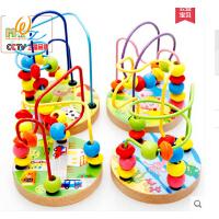 木丸子木制绕珠串珠穿线积木 儿童早教宝婴幼儿益智力玩具1-3-5岁