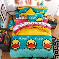 大学学生学校宿舍床单被套床上三件套 1.35m一1米5床四件套