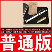 验钞灯测试荧光剂检测笔可充电紫外线手电筒迷你便携式验钞机