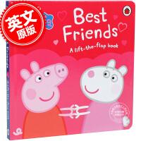 现货 小猪佩奇 粉红猪小妹 英文原版 Peppa Pig: Best Friends 好朋友 3-6岁 绘本故事 翻翻