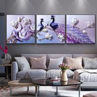 客厅装饰画沙发背景墙挂画现代新中式餐厅过道壁画立体孔雀浮雕画 紫色孔雀 60*60 12mm薄板 三联画