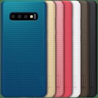 耐尔金 三星Galaxy S10+手机壳S10保护壳s10e磨砂防摔保护套PC壳 S10E【5.8英寸屏】磨砂护盾送支