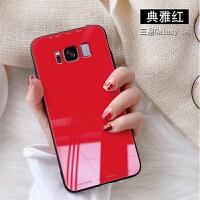 三星S8手机壳5.8寸玻璃SM-G9500纯色Galaxy S8简约套s8g9508黑色 三星S8 -典雅红