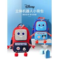 迪士尼幼儿园书包男童3岁5儿童防走失小幼儿潮童男孩可爱韩版背包