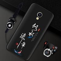 魅族mx6手机壳mz6保护套max6硅胶软壳x6外壳M685Q防摔Meizu魅族M6挂绳m685q指