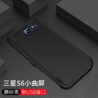 三星S7e背夹电池超薄S6e+无线充电宝S8移动电源S6专用手机壳便携式冲电器大容量S8+plus快 S6edge小曲