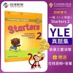 Cambridge English Starters 2级别剑桥少儿英语YLE一级模拟考试真题集 英语原版进口剑桥官方