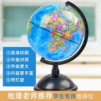 儿童地球仪摆件3d立体学生专用高清小号教学版高初中生用20cm大号