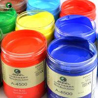 马利丙烯颜料美术绘画手绘墙绘颜料500ml大瓶装A-4500丙烯画颜料