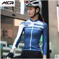 紧身开衫精美印花拼色女士长袖骑行服山地车上衣速干自行车装备