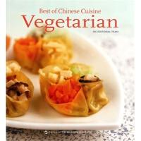 【RT3】上品中国菜-素食(英) 新加坡MC编辑部 五洲传播出版社 9787508520643