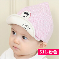 宝宝帽子春秋男薄款韩版潮儿童鸭舌帽女童棒球帽婴儿帽子6-个月5302 均码 6-18个月