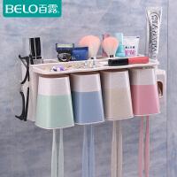 卫生间小麦吸壁式牙刷架壁挂洗漱架牙刷筒牙刷杯牙刷置物架收纳架