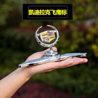 大众车标本田君威丰田立标宝骏东风东南飞鹰标福特现代车头标 汽车用品
