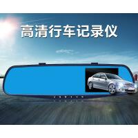 双镜头3.5寸高清1080P汽车行车记录仪前后双录后视镜车险保险礼品SN7870 标配