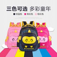 幼儿园背包1-3-6岁男女童双肩小书包可爱男童宝宝卡通儿童书包