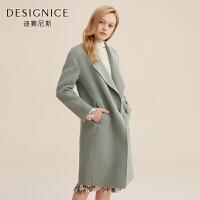 【折后价:810元】大衣女中长款迪赛尼斯冬季韩版直筒纯色羊毛双面呢外套