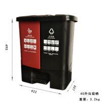 分类垃圾桶干湿两用大号家用厨房办公室塑料户外脚踩带盖干湿分离