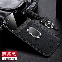 苹果7手机壳 iphone8保护皮套 苹果iphone7/8全包防摔镜面硅胶外壳创意磁吸指环皮纹手机套