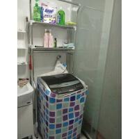 促销不锈钢马桶洗衣机波轮滚筒置物架卫生间浴室厕所落地阳台收纳