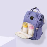 妈妈包母婴包 妈咪包大容量 双肩包外出背包