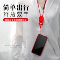 手机挂绳挂脖挂链数据线多功能创意苹果挂件