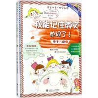 大连理工:(AR特别版)(套装)小学生的英语自然拼读法学习书(含光盘) YY