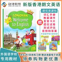 新版香港朗文小学英语教材Gold Longman Welcome to English 【1B主课本+4本练习册】1年级下学期少儿英语教材含在线学习平台送电子资源包