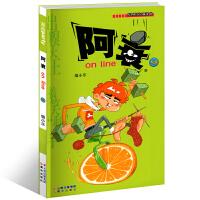 阿衰58册单本 正版 啊衰新版猫小乐著阿衰 爆笑彩色漫画图书