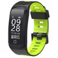 手表男学生智能多功能运动电子表男血压心率手环运动手表