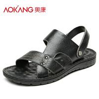 奥康男凉鞋夏季牛皮露趾沙滩鞋真皮休闲男士凉拖鞋