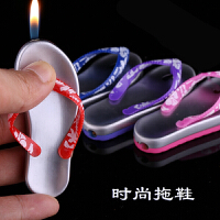 搞笑创意人字拖鞋模型个性创意造型充气防风打火机