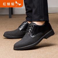 【领�幌碌チ⒓�150】红蜻蜓男鞋冬季新款真皮正品商务休闲潮流皮鞋绒里男鞋子