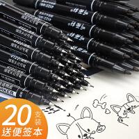 20支听雨轩小双头油性记号笔细款马克笔学生用黑色美术勾线笔儿童绘画专用描边彩色速干防水笔不掉色勾边笔