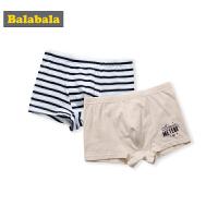 巴拉巴拉男童儿童内裤平角裤秋冬新品学生短裤裤头中大童两条装棉