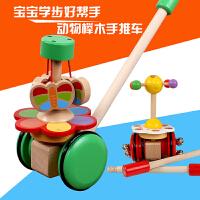 儿童玩具车宝宝学步玩具手推车婴儿幼儿1-2岁拖拉推车