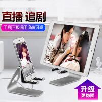 手机支架桌面通用手机座架子iPad平板懒人支架床头抖音直播支撑架m5v