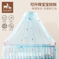 欧孕儿童通用婴儿床蚊帐可拆带支架新生儿婴儿防蚊罩落地式